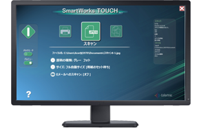 SmartWorks_Touch