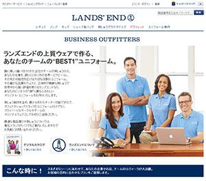 landsend-hp
