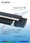 SmartLF Gx+T56 製品カタログ