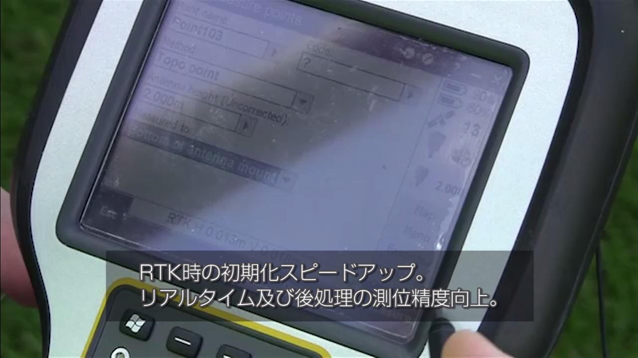 www.nikon trimble.co.jp movie HD GNSS.mp4